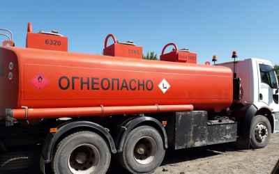 Доставка топлива цистерной бензовозом доставка бензина дизтоплива - Калуга