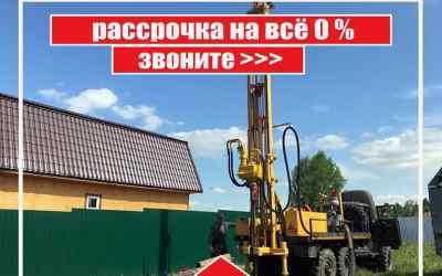 Бурим скважины на воду под ключ - Балабаново, цены, предложения специалистов