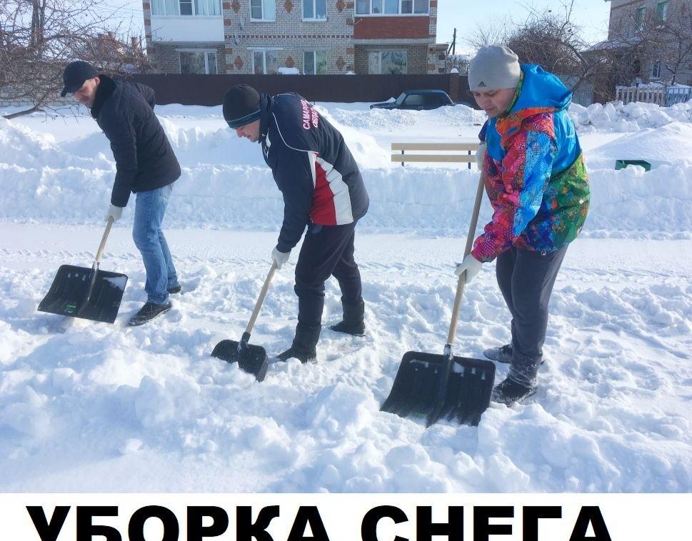 уборка снега вручную картинки прикольные самых ярких