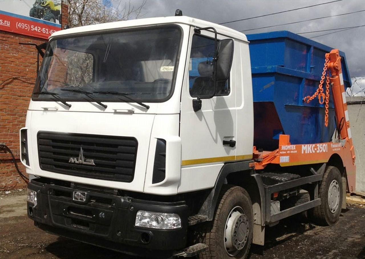 Вывоз строительного мусора, отходов - Малоярославец, цены, предложения специалистов